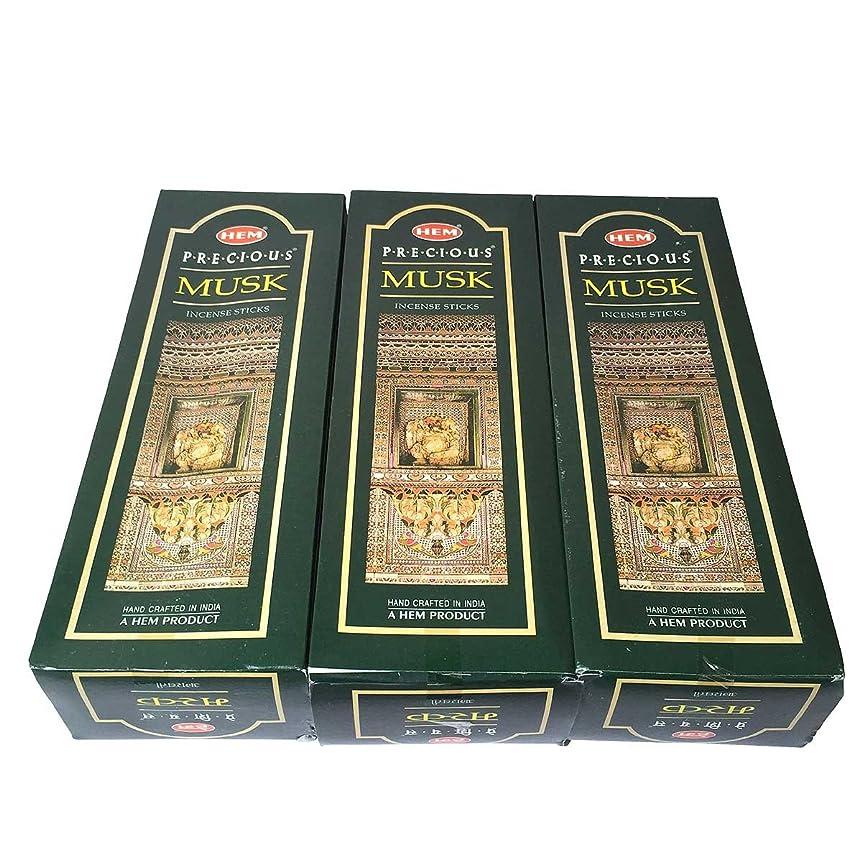病んでいる言い直すユダヤ人プレシャスムスク香スティック 3BOX(18箱) /HEM PRECIOUS MUSK/インセンス/インド香 お香 [並行輸入品]