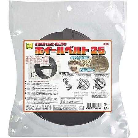 SANKO メタルサイレント25専用 ホイールベルト25