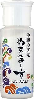 ぬちまーす(マイソルト・30g)×2個