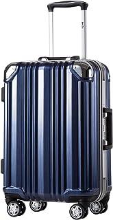 [クールライフ] COOLIFE スーツケース キャリーバッグ100%PCポリカーボネート ダブルキャスター 二年安心保証 機内持込 アルミフレーム人気色 超軽量 TSAローク