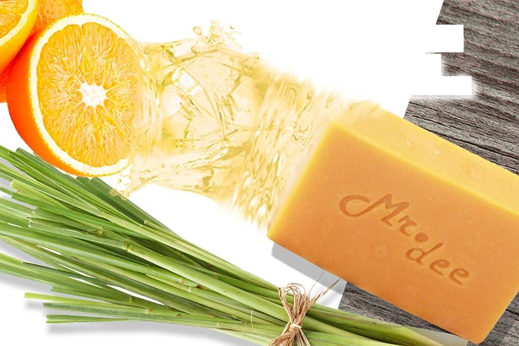 ダブル見つけるなめる「Mr.Dee」100%天然石鹸バーレモングラスエッセンシャルオイルパックを白くする非化学シアバター5バー(100グラム/バー)