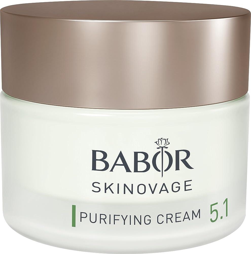 バボール Skinovage [Age Preventing] Purifying Cream 5.1 - For Problem & Oily Skin 50ml/1.7oz並行輸入品