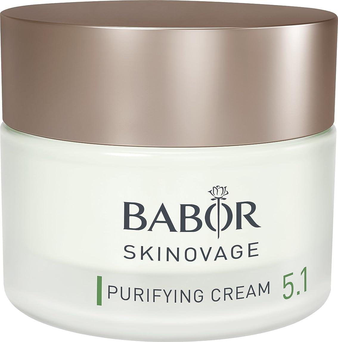 溝スクリュー雪だるまバボール Skinovage [Age Preventing] Purifying Cream 5.1 - For Problem & Oily Skin 50ml/1.7oz並行輸入品
