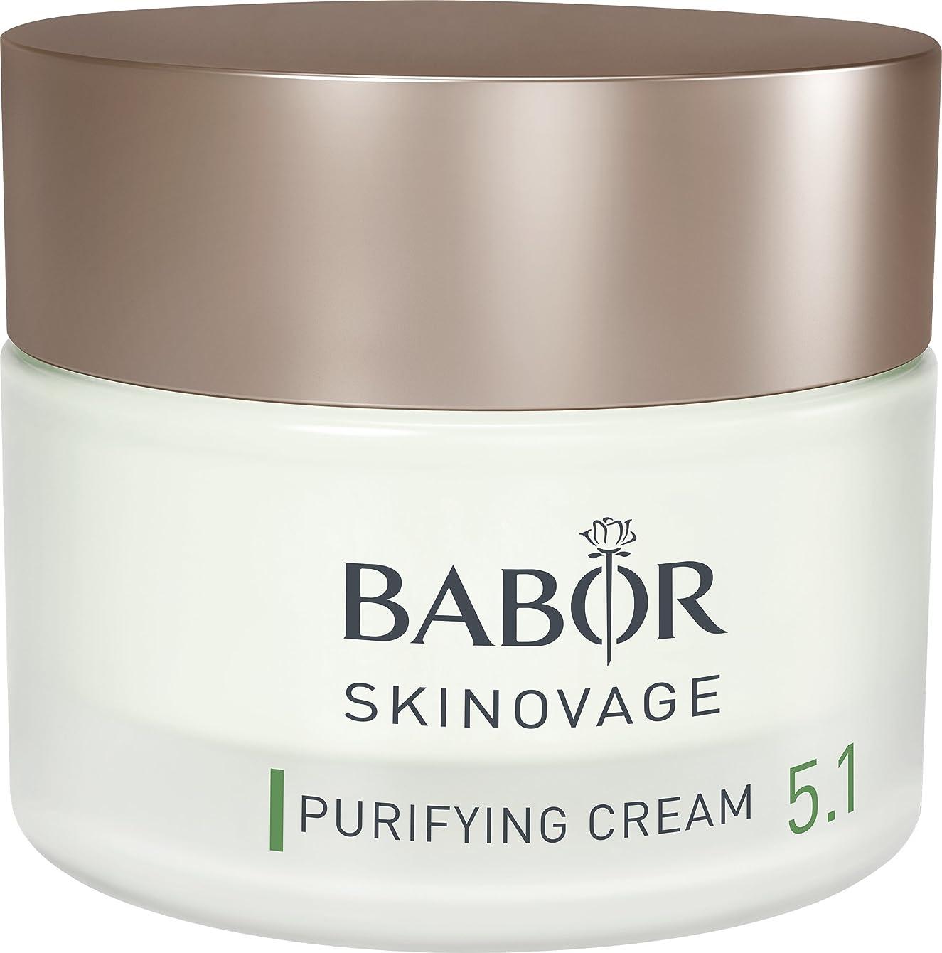 民間通行料金発音バボール Skinovage [Age Preventing] Purifying Cream 5.1 - For Problem & Oily Skin 50ml/1.7oz並行輸入品