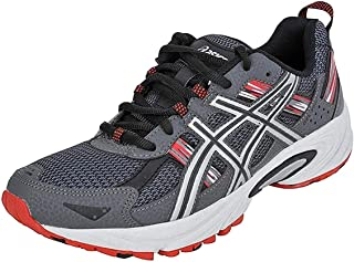 Best On Running Shoes For Men Reviewed [2021]