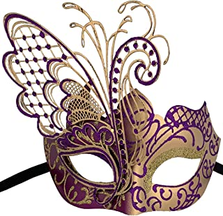 Xvevina Masquerade Mask for Women Shiny Glitter Venetian Pretty Party Evening Prom Mask