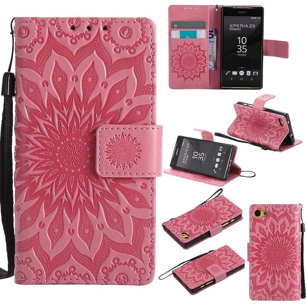 イブフラフープほんのSony Xperia Z5 Compact ケース PU手帳型 耐摩擦 全面保護ケース カード収納 スタンド機能 財布型 Sony Xperia Z5 Compact 用 ケース (P3 ピンク)