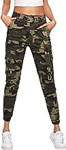 Floerns Women's Slim Fit Pockets Lounge Camo Cargo Pants