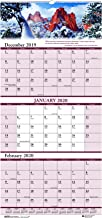 product image for House of Doolittle 2020 Wall Calendar, Three-Month View, Earthscapes Scenic, 12.25 x 26 Inches, December - January (HOD3638-20)