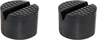 TMB Motorsports 2 Pack V-Groove Rubber Universal Floor Jack Pad Adapter