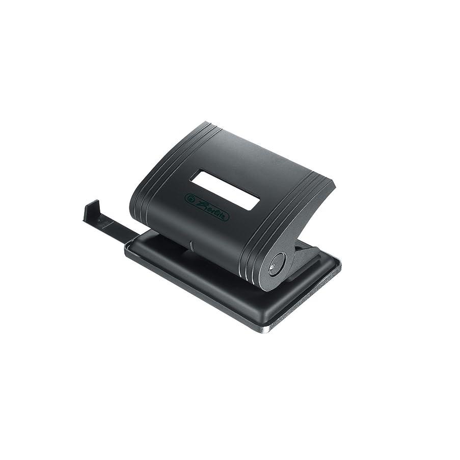 Herlitz Blackline 1.6mm Paper Guide Office Punch