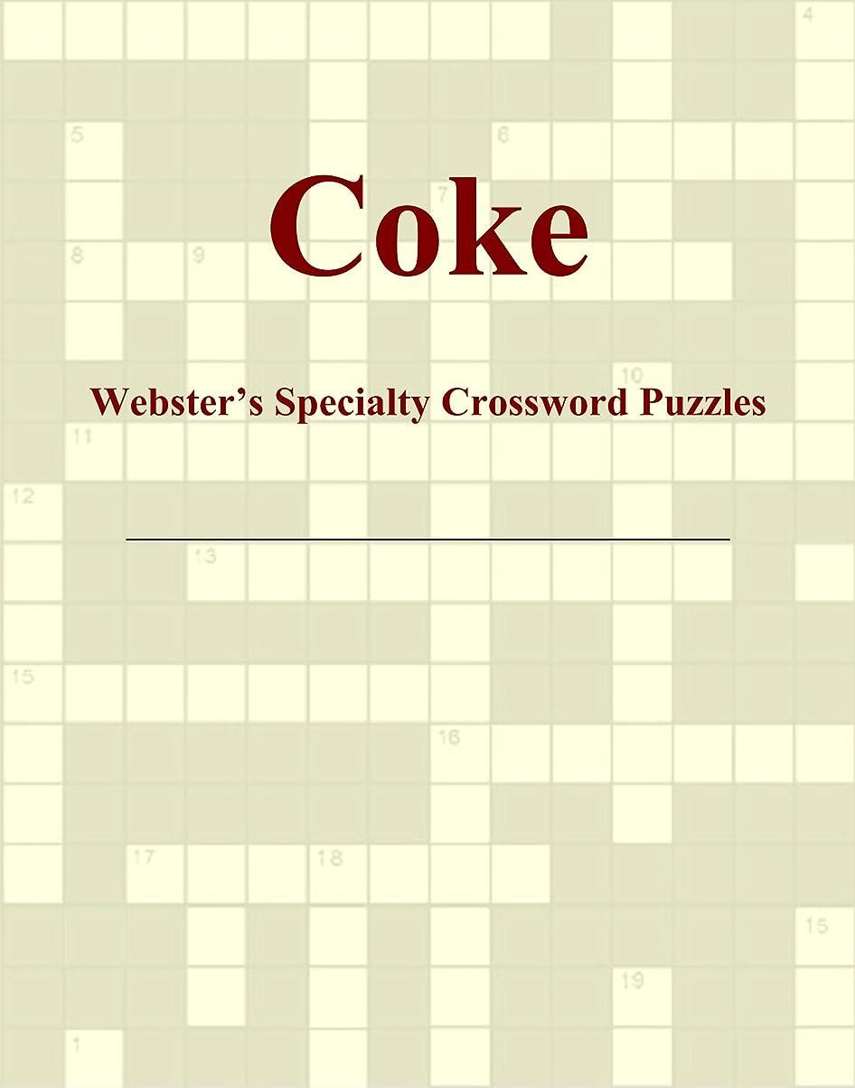 エイリアン伸ばすポルトガル語Coke - Webster's Specialty Crossword Puzzles