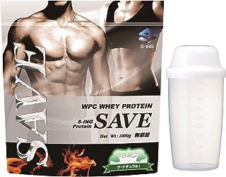 【シェイカー付】SAVE プロテイン ザ・ナチュラル! 1kg 無添加 WPC ホエイプロテイン