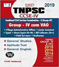 TNPSC Group IV , VAO Combined Civil Services Exam Books 2018 in English with Original Solved Papers