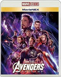 【初回仕様特典あり】アベンジャーズ/エンドゲーム MovieNEX [ブルーレイ+DVD+デジタルコピー+MovieNEXワールド] [Blu-ray](ブルーレイ ボーナス・ディスク付き)