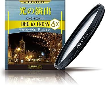 Marumi DHG Star Cross Filter...