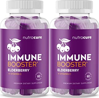(2-Pack) Nutracure All-in-One Immune Booster Gummies with Elderberry, Vitamin C, Echinacea, Propolis - Immune Defense and ...