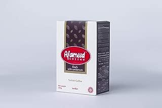 ALAMEED Turkish Coffee Dark with Cardamom 250gm (Pack of 1)