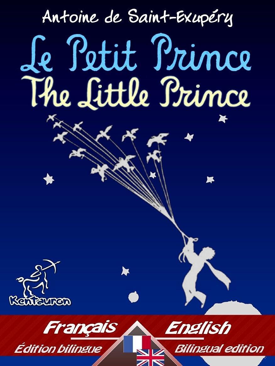 責める真珠のような飛行機Le Petit Prince - The Little Prince: Bilingue avec le texte parallèle - Bilingual parallel text: Fran?ais - Anglais / French - English (Dual Language Easy Reader Book 32) (English Edition)