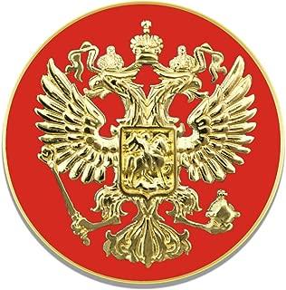 Best russian lapel pins Reviews