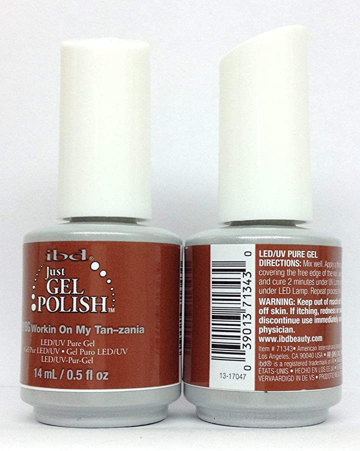 育成ビスケット戻るibd Just Gel Polish - Serengeti Soul Collection - Workin On My Tan-zania - 14ml / 0.5oz