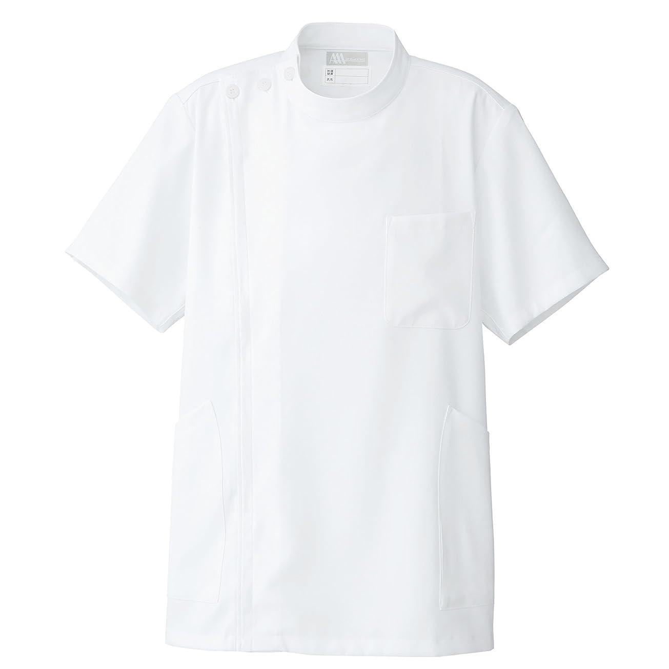 絶滅させる圧倒的方向【Lumiere】ルミエール男性用 白衣 KC半袖コート(ファスナータイプ) ポリエステル100% (861303) 【S,M,L,LL,3L,4L5L,6Lサイズ展開】