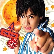君に太陽を!
