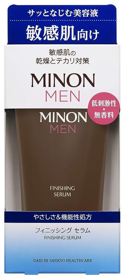 警告する悲しみ広告するMINON MEN(ミノン メン) フィニッシング セラム【美容液】