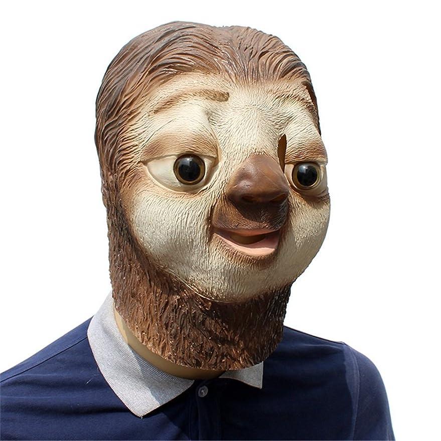 無礼に洞察力見積りラテックス動物怠惰な顔セットcosハロウィーン面白い動物ラテックスウィッグパーティー