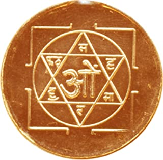 Sudarshana Yantra Sudarshana Chakra Yantra Copper Coin