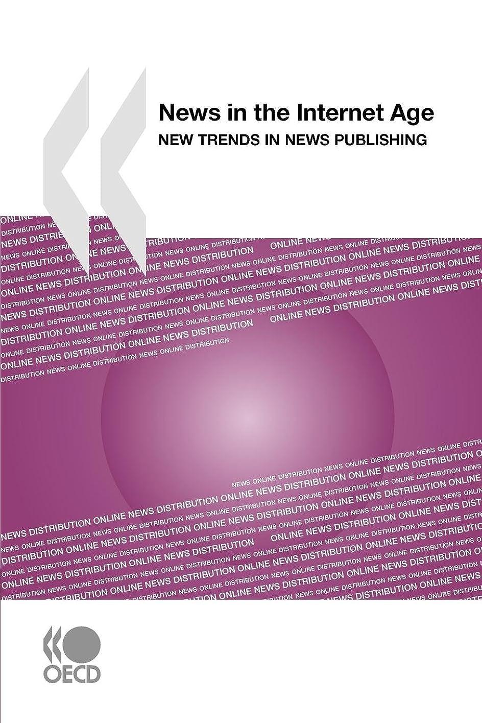 倍増雄弁葉っぱNews in the Internet Age: New Trends in News Publishing