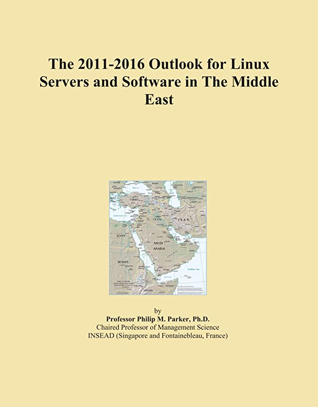 くつろぎ怒って靴The 2011-2016 Outlook for Linux Servers and Software in The Middle East