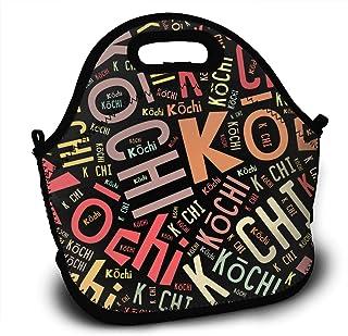ランチバッグ 弁当袋 K?chi 高知市, カラースタイル - 24 超軽量 バッグ 肩掛け 3way 伸縮性 Black