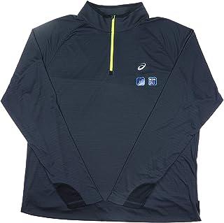 ASICS Men's 1/4 Zip Stripe Jacket-Big & Tall