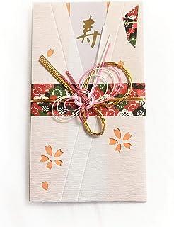 KYO, Japanese Traditional Gorgeous Envelope. for Celebration and Greeting. (Orange)