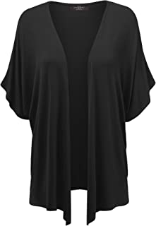 MBJ Womens Short Sleeve Kimono Style Cardigan - Made in USA