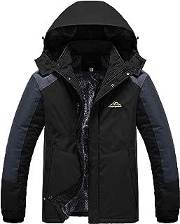 Heihuohua Men's Mountain Waterproof Ski Jacket Snow Winter Windproof Rain Jacket