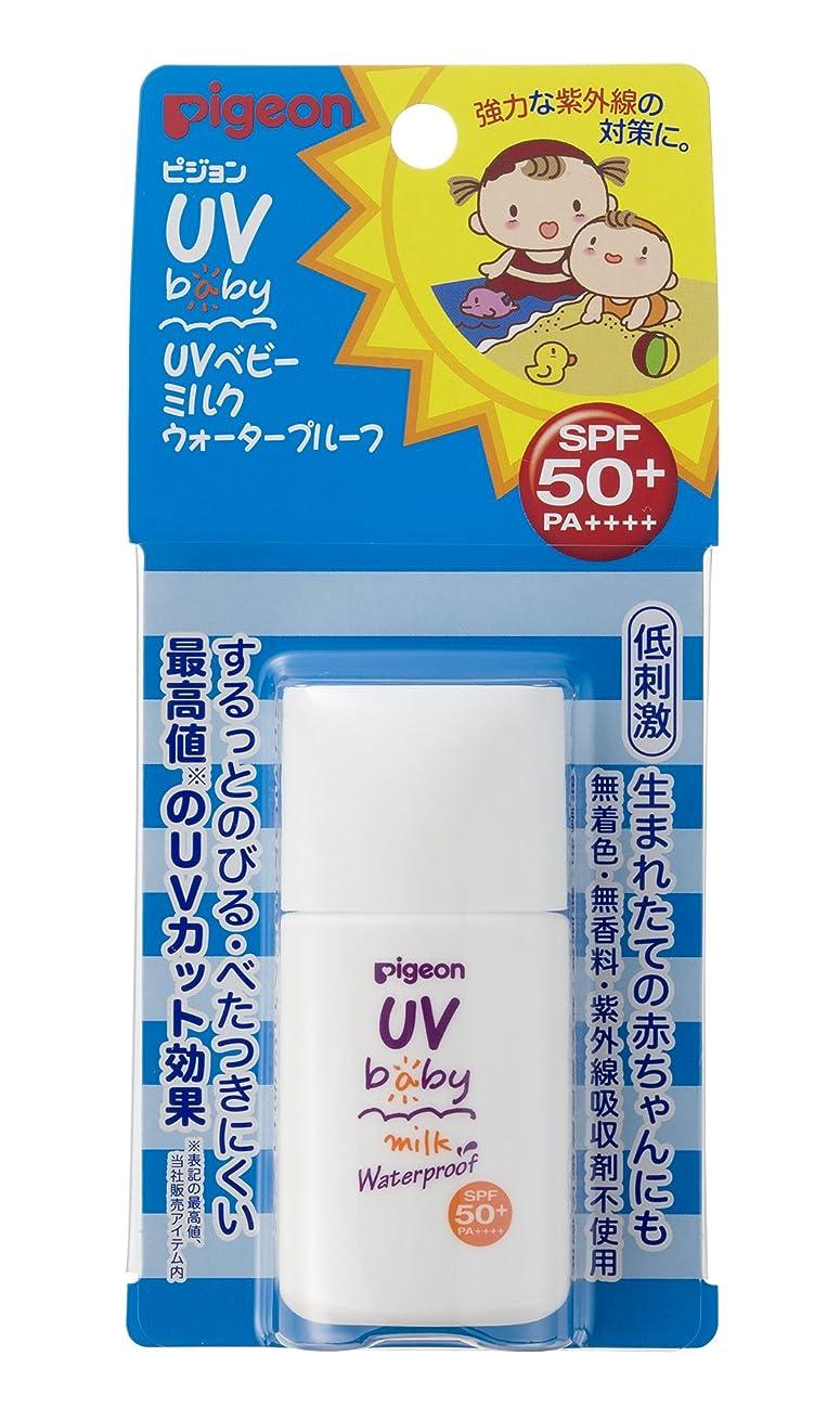 ファセット理論祖父母を訪問ピジョン UVベビーミルク ウォータープルーフ SPF50+ 20g