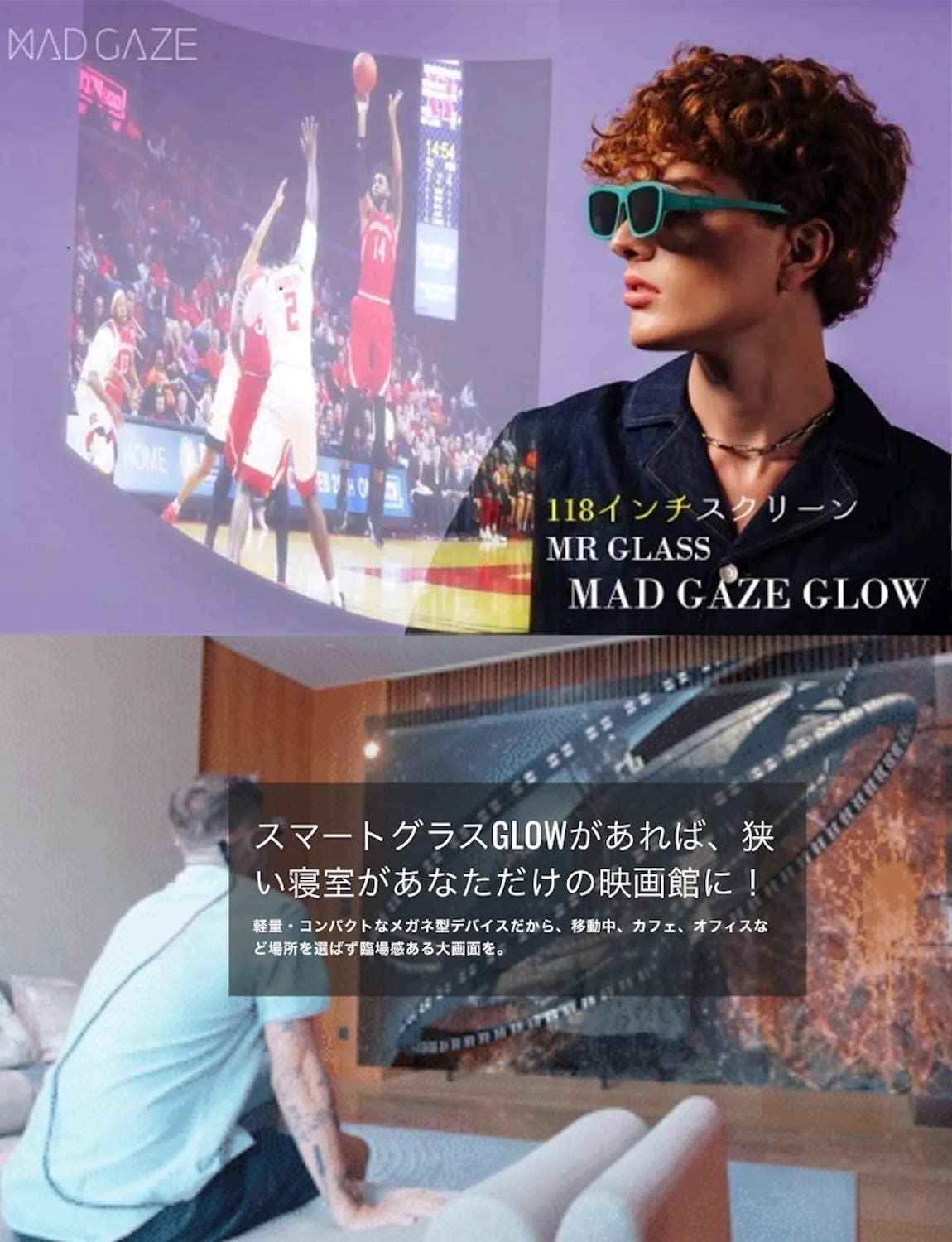 """MAD Gaze Glow Plus - AR MR Binocular Smart Glasses   53° FOV   118"""" Virtual Screen at 1080P HD   Wearable Display   Perfect for Gaming and Turn it into Your Personal Cinema (Lemon)"""