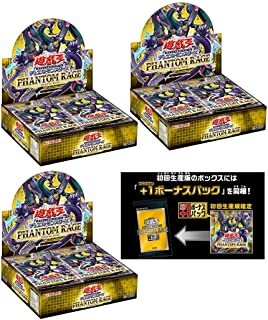 Yu-Gi-Oh! Duel Monsters Trading Cards Phantom Rage Booster Box The First Limited Edition +1 Bonus Pack Set of 3
