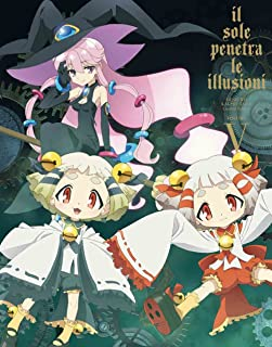Animation - Genei Wo Kakeru Taiyo (Il Sole Penetra Le Illusioni) 5 +Bonus (DVD+CD) [Japan LTD DVD] ANZB-6359