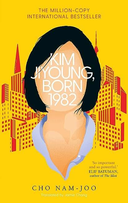 Kim Jiyoung, Born 1982 (English Edition)