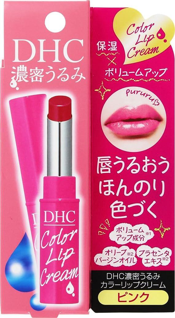 方程式製油所しばしばDHC 濃密うるみカラーリップ(ピンク)1.5g