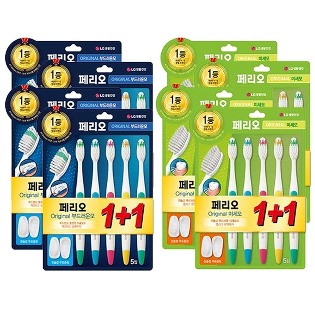 下に頻繁にアシスト[LG HnB] Perio original toothbrush/ペリオオリジナル歯ブラシ 10口x4個(海外直送品)