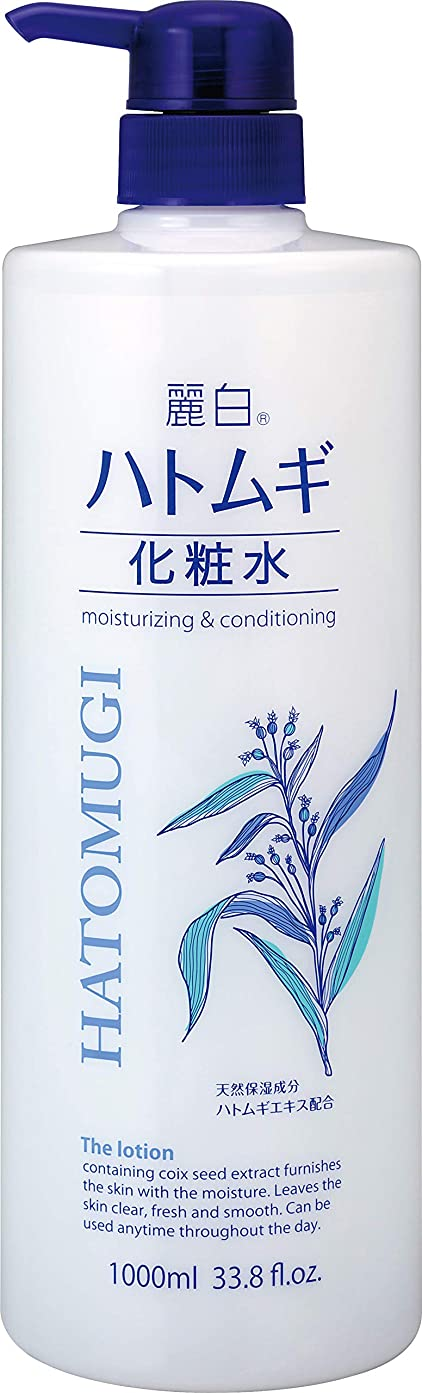 コンテスト息切れ等価麗白 ハトムギ化粧水 本体 大容量サイズ 1000ml