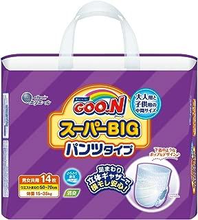 【パンツ スーパーBIG】グーン (15~35kg)14枚