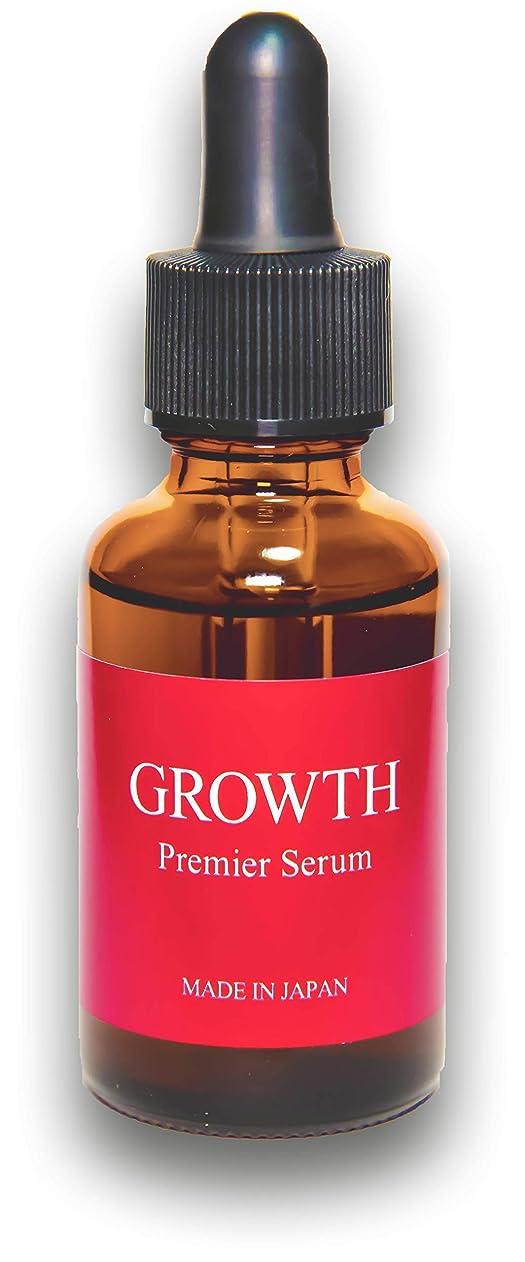 ひいきにする争い一般的な【限定価格】ヒト幹細胞+フラーレン+ヒアルロン酸 美容液 グロースプレミアセラム 30ml