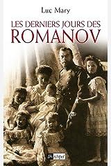Les derniers jours de Romanov (ARCHIPEL.ARCHIP) Format Kindle