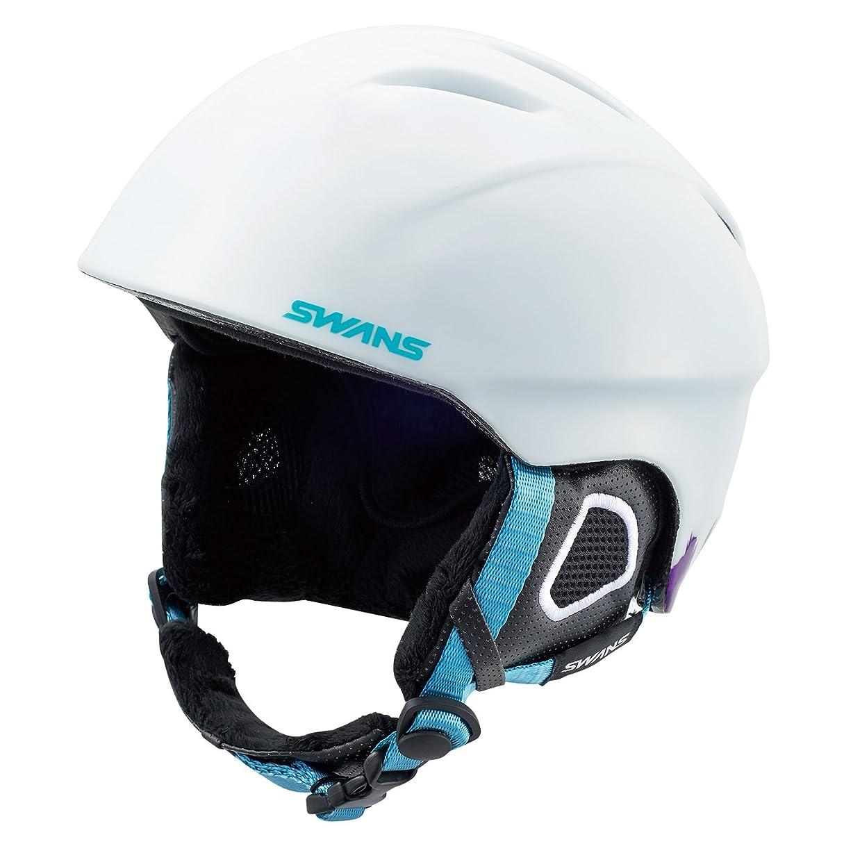 落ち着いた通り誇りに思うSWANS(スワンズ) スキー スノーボード ヘルメット フリーライドモデル 大人用 男女兼用 HSF-130