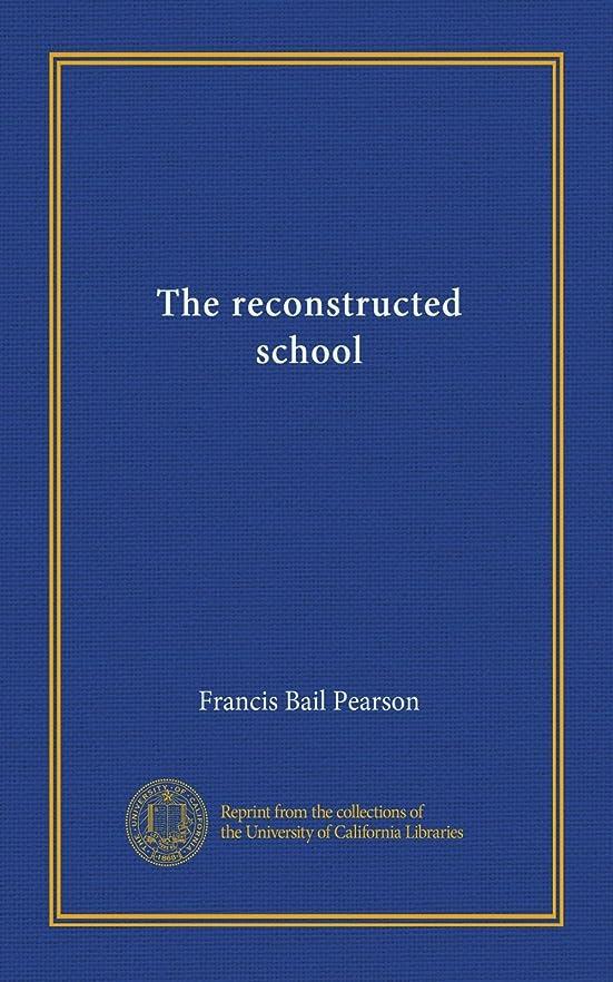 繕うコール古くなったThe reconstructed school